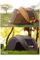 2019 die neueste super große 4 ~ 5 vermeiden Zelt bauen automatische Zelt Geschwindigkeit geöffnet Zelt Outdoor-Camping-Strand