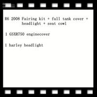 1 세트 R6 2008 공동 키트 + 전체 탱크 커버 + 헤드 라이트 + 시트 카울, 1 개 GSXR750 EngineCover, 1 개 헤드 라이트