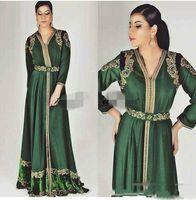 2019 Emeraude Green Marocan Caftan Robes de soirée à manches longues Personnalisé Make Gold Broderie Kaftan Dubaï Abaya Soirée arabe Robes d'usure
