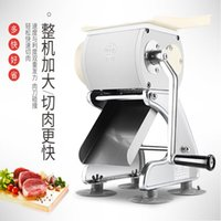 New Manual Stainless Steel Meat Slicer Machine Small Shredder Household Vegetable Cutting Machine Slice And Dice