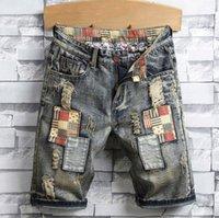 New Mens Fashion rasgado Short Jeans Roupa de Verão Alta Qualidade Verão Shorts respirável Denim Shorts Masculino
