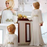 Abiti da sera da sirena musulmani bianchi del collo alto di Skeeve Appliques con hijab Arabic Dubai Prom Gowns Speciale Dress Dress Caftan