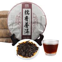 357g Olgun Pu Erh Çay Yunnan yapış yapış pirinç koku Aromatik Pu er Çay Organik Pu'er En Eski Ağacı Puer Doğal Siyah Puer Çay Kek Pişmiş