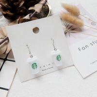 Mode kreative Simulation Kaffeemilch Teeschale Ohrringe einfache Damen Geschenk Ohrringe Schmuck Mix and Match