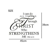 Home Decor DIY I Can Do All Things Through Christ Bible Quote Removable PVC God Wall Stickers Home Decor Art Wall Decals#YY
