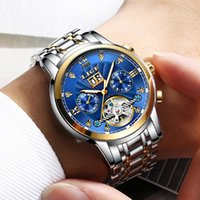 2018 LIGE Mens Watches Top  Golden Mechanical Automatic Wrist Watch Skeleto Dial Waterproof Sport Watch Week Clock
