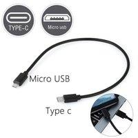Тип C (USB-C) Для Micro USB Мужской синхронизации зарядки OTG зарядный кабель, шнур-адаптер Мобильные телефоны Разъем провода данных