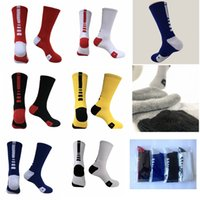 Terry towel sports socks Professional Elite Basketball Sock ...