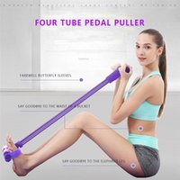 Multifunctional 4 Tubes Latex Foot Elastic Pull Rope expander muscle fitness workout Pedal Sports Equipment Resistance Bands R1289-1