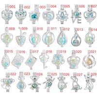 700 disegni per voi scelgono -SILVER colore dell'arcobaleno Locket Pearl Beads Cage olio essenziale diffusore Locket Aperto Pendenti regali divertenti