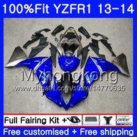 사출 성형기 YAMAHA YZF 1000 YZF R 1 YZF1000 YZF R1 13 14 242HM.48 YZF-1000 YZF-R1 YZFR1 공장 블루 핫 2013 2014 전체 공정 키트