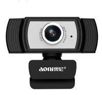 Aoni A30 A31 C33 веб-камера 1080p, HD веб-камера 1920x1080 встроенный микрофон автофокус высокого класса видеозвонок компьютер веб-камера для ПК ноутбук
