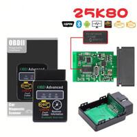ELM 327 HHOBD OBD2 V1. 5 25k80 V2. 1 автомобильный диагностический инструмент Сканер ELM327 Bluetooth интерфейс поддерживает все OBDII OBD протокол