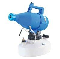 220V 4.5L Bewässerung Atomizer Elektrische Sprayer tragbare elektrische Moskito-Mörder mit starken Leistung für Gartenbewässerung Equipments GGA3375-2