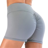 New 2020 hot style high-waisted sweatpants running exercise butt lifting tight yoga pants shorts hot pants R1264