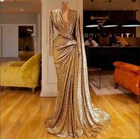 Scepined Gold Prom Transcles с глубокими V шеи плисситы с длинными рукавами Вечернее платье русалки Дубай Африканское вечеринка платье