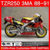 바디 용 YAMAHA TZR250 3MA TZR-250 1988 1989 1990 1991 118HM.58 TZR250 노란색 RS RR YPVS TZR250RR 새 빨강 TZR 250 88 89 90 91 페어링 키트