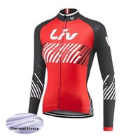 2020 liv Winter Thermal Fleece woman Cycling Jersey Ciclismo...