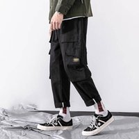 Multi Pocket Casual Pants Male Cool Harem Trousers Jogger Sw...