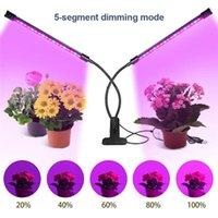 ثلاثة أوضاع الإضاءة الطيف الكامل أدى النمو أضواء كليب نوع النبات تنمو مصباح موقوت حلقة stepless تعيمات لون مصنع تنمو مصباح LED005