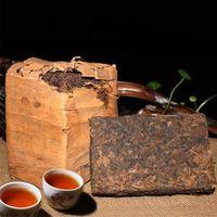 Sıcak satış 250g Olgun Puer Çay Yunnan Klasik Pu er Çay Organik Doğal Pu'er En Eski Ağacı Puer Tuğla Siyah Puerh Çay Pişmiş