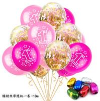 Quneya 16pcs Baby Shower Boy Girl Latex Balloons Confetti Set 1st 2nd Birthday Party Decoration Kids Happy Balloon 1 Year