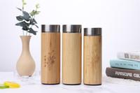 Federal Express di bambù naturale Tumbler 350ml fodera dell'acciaio inossidabile di vuoto della bottiglia Boccette isolati bottiglie di caffè tazza di tè di bambù Coppa