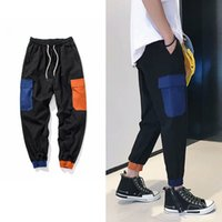 Patchwork Color Harem Pants Men 2018 Mens Streetwear Casual ...