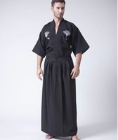 Black Classic Japanese Samurai Clothing Men' s Warrior K...