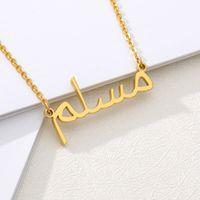 Personalisierte arabischen Name Halskette Edelstahl Goldfarben Customized islamischer Schmuck für Frauen-Mann-Halskette Geschenk Typschild