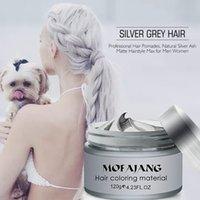 Воск для волос Mofajang 120g для укладки волос Mofajang Pomade Сильный стиль Восстановление Помада Воск Большой Скелет Slicked 8 Цветов