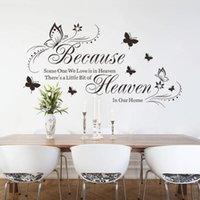 wall stickers personality creative Because the butterfly kid...