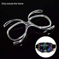 새로운 스키 고글 근시 보호 어댑터 안경 프레임 인라인 선글라스 고글 방풍 스키 안경 액세서리 무료 배송