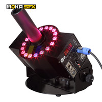 2 шт. / Лот MOKA MK-C18 LED CO2 Jet Machine Cryo Effects CO2 Fog Machine для Party Stage Concert Concert Disco Cannon Clubs