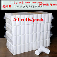 Aseo 50rolls / Lot del rollo de papel 4 capas Inicio Baño Aseo rollo de papel de trabajo de madera de pulpa de papel higiénico rollo de papel del envío rápido