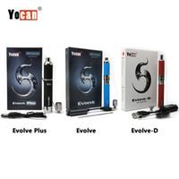 원래 Yocan Evolve EvolvePlus Kit 왁스 vape 펜 Evolve-D 건조 허브 기화기 멀티 색상 재고 있음