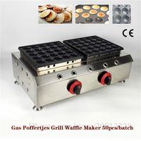 가스 50pcs Poffertjes 그릴 와플 기계 더블 팬 스테인레스 스틸 비 스틱 네덜란드어 쿠키 제조 업체 브랜드 뉴