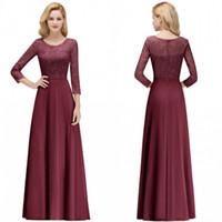 신부 드레스의 부르고뉴 뜨거운 어머니 크루 넥 레이스 긴 소매 환상 Appliques 댄스 파티 가운 저녁 들러리 드레스 BM0056