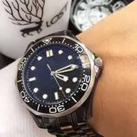 Luxury Mens Professional 300m James Bond 007 Sea Master 40MM...