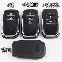 مع LOGO 2 3 زر الذكية مفتاح البعيد شل القضية لصالح تويوتا كامري هايلاندر RAV4 سيارة مفتاح فوب مع غير مختصر بليد