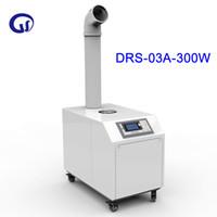 DRS-03A industriale umidificatore ad ultrasuoni atomizzazione muto umidificatore macchina intelligente commerciale diffusore controllo computer 300W 3KG / H