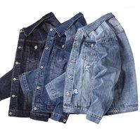 진 재킷 힙합 Casaul 남성 스트리트 청소년 디자이너 진 재킷 패션 Distrressed 지퍼 플라이 찢어진