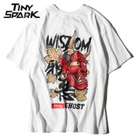 Men Ghost T Shirt Hip Hop Letter Print Devil Wisdom Mens 100...