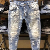 Men Ripped Jeans Brand Patchwork Hollow Out Printed Beggar C...