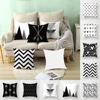 Estuche de almohada simple geometría patrón sofá cojín cubierta sala de estar oficina casual cintura casa dormitorio decoración