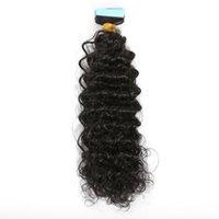 완전 큐티클 정렬 Vrigin 레미 프리 보세 자연 색 50g 3C 변태 곱슬 접착제 테이프 인간의 머리카락 확장