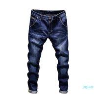 Moda -Skinny Kot Erkekler Düz İnce Elastik Kot Erkek Rahat Biker Erkek Streç Denim Pantolon Klasik Pantolon