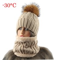 2019 Womens Hats With Scarf Warm Fleece Inside Beanie Girls Winter Cap Per donne Pompom Real cappello femminile a maglia Cappellini