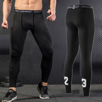 NEW 2019 Pro Tight Skinny men' s fitness running compres...
