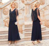 어머니 오프 신부 드레스 쉬폰 네이비 블루 V 넥 구슬 짧은 소매 발목 길이 랩 케이프 플러스 사이즈 웨딩 게스트 드레스 BF01